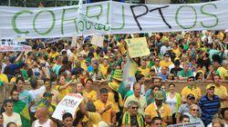 Grupos pró impeachment marcam manifestação no dia 13 de