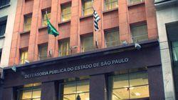 Defensoria Pública de SP abre concursos com mais de 46 vagas de Agentes e