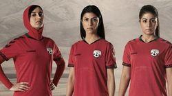 Muçulmanas agora podem jogar futebol no