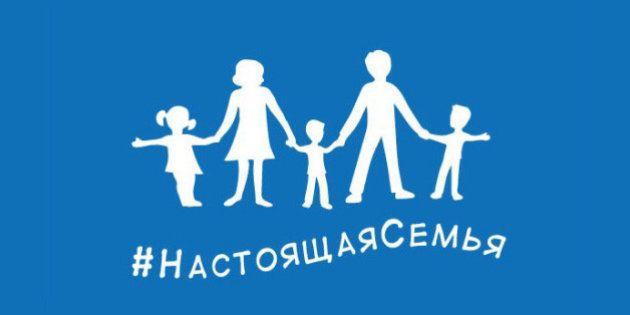 Rússia lança bandeira do orgulho