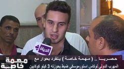Jovem brasileiro é detido com drogas no Egito e pode ser condenado à