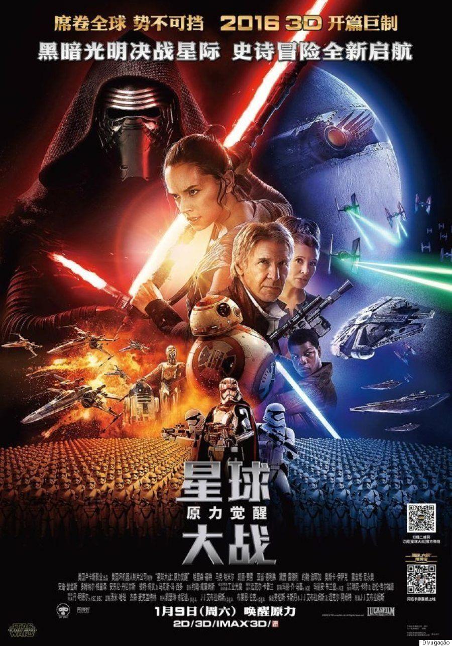 'Star Wars': John Boyega, o protagonista negro do novo filme, é encolhido em pôster chinês