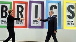 A mais recente Cúpula dos BRICS: Eurásia e a Declaração de