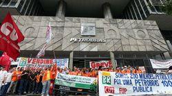 Petrobras concorre a 'prêmio': O maior esquema de corrupção do
