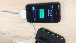 5 maneiras de fazer a bateria do seu smartphone durar