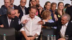 Convenção do PMDB tem gritos de 'Fora, Dilma' e 'Temer