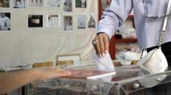 Povo grego vai às urnas pela segunda vez este
