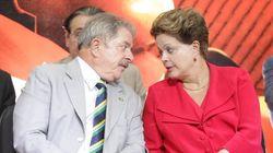 Lula para Dilma: 'Preparem-se porque as coisas vão ficar