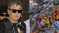 STJ mantém condenação por corrupção do 'Japonês da