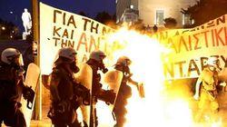 Manifestação contra austeridade termina em confronto com a polícia em