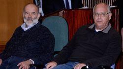 Ordem da Justiça: Duque e Vaccari, do PT, terão que devolver R$ 66,8 milhões à