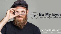 Este aplicativo transforma você nos olhos de uma pessoa cega para ajudá-la no dia a
