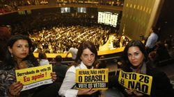 Congresso mantém 26 de 32 vetos de Dilma. Mas falta o MAIS