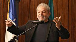 Lula: 'Minha intimidade foi violentada e direitos fundamentais