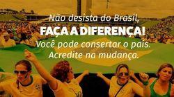 Esta loja de artigos para protestos vai te ajudar a mudar o Brasil de