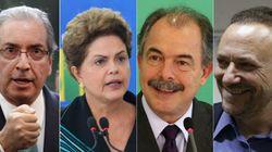 Em tom de ironia, Cunha pede acareação para Dilma e