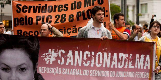 Dilma veta aumento salarial de quase 80% para funcionários do