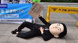 ASSISTA: Coreia do Norte ameaça lançar ataque nuclear contra os