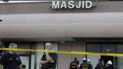 Islamofobia: Autoridades dizem que incêndio em mesquita de Houston é