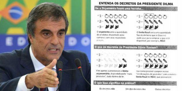 Advogado de Dilma apresenta 'prova de criança' para defendê-la de