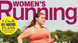 Por que uma mulher plus size nesta capa causou tanto