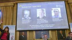 Nobel de Química é dado a trio por pesquisa sobre reparação do