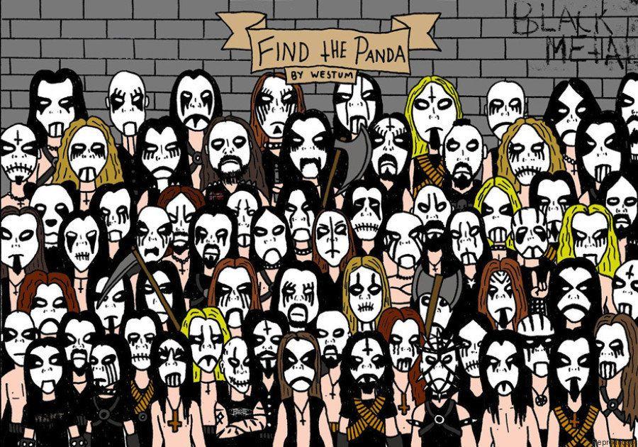 Você consegue encontrar o urso panda escondido na imagem em apenas dez
