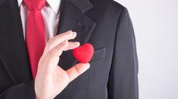 Amor: O que 'liderança' tem a ver com