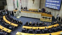 Câmara de vereadores de São Paulo tem 129