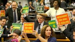 Câmara discute no grito a defesa de Cardozo sobre o relatório
