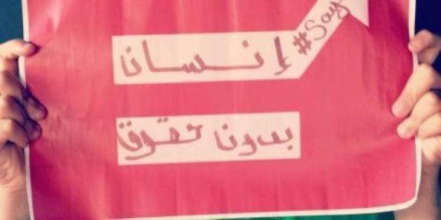 Ativista LGBT tunisiano denuncia: Comunidade gay é perseguida e os chamados progressistas ficam em