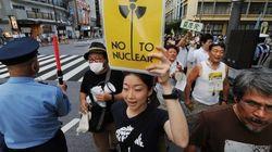 70 anos após Hiroshima e Nagasaki: a urgência da proibição das armas