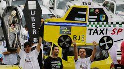 Justiça do Rio de Janeiro concede liminar que libera o uso do Uber na
