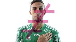 No Outubro Rosa, Palmeiras garante mamografia de graça em seu