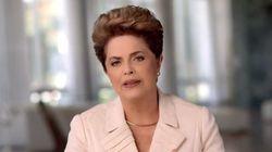 Dilma: 'A denúncia contra mim não passa da maior fraude jurídica e política da história do nosso