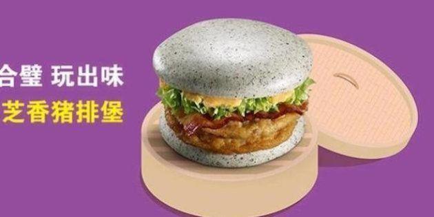 McDonald's da China cria hambúrguer