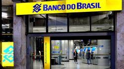 Em ano de crise, maior banco do Brasil lucra R$ 3 BILHÕES no 2º