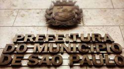 Prefeitura de São Paulo anuncia abertura de dois concursos com 1.200