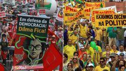 Tamanho dos protestos vai definir o futuro político do