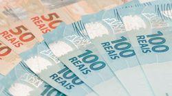 Banco Central mantém juro básico em 14,25% e reforça que não há espaço para
