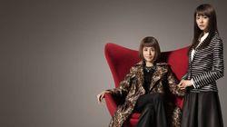 'Atelier', série da Netflix, ensina como crescer no trabalho com