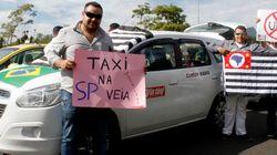 Sem taxistas, vereador mostra projeto para regulamentar Uber em