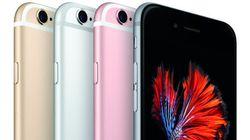 Pechincha! iPhones 6S e 6s Plus vão custar até R$ 4.899 no Brasil, diz