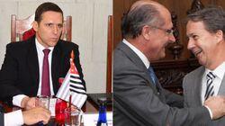 Cotado a substituir Alckmin em 2018 promete abrir CPI da Máfia das