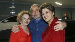 Lava Jato: Lula e Marisa são intimados a depor sobre