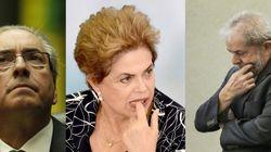 Comissão do Senado tem 'Cunha psicopata' e Dilma e Lula comparados a