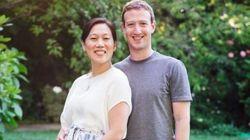 O que o anúncio de Zuckerberg nos ensina sobre liderança e