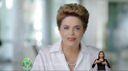 Zika: 'Por favor, ajudem-nos a lhes proteger', diz Dilma em cadeia