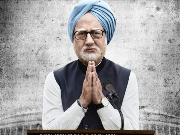 'The Accidental Prime Minister' Review: 'House Of Cards' (Awfully) Made In