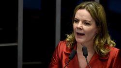 'Senado não tem moral': Parlamentares se xingam após petista questionar honra dos
